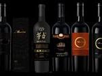 Chinese Wines
